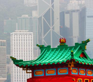 Free Stock Photo of Hong Kong Old Pagoda And Skyscrapers