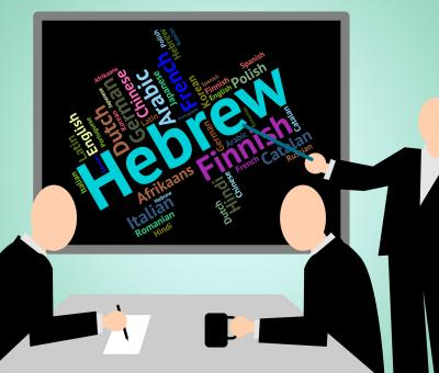 Free Stock Photo of Hebrew Language Indicates Words Word And Lingo
