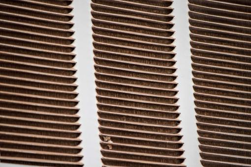 Free Stock Photo of Radiator grates