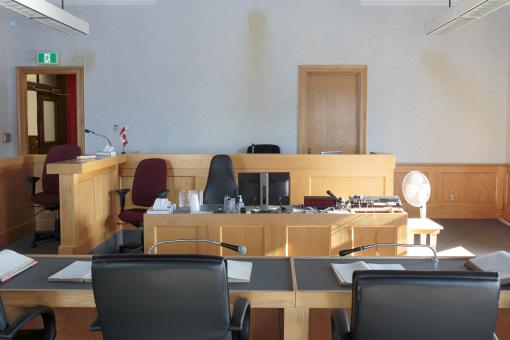 Free Stock Photo of Courtroom