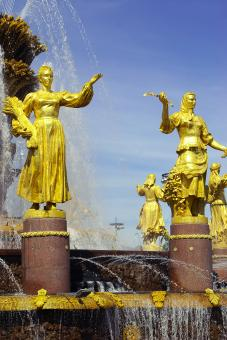 Free Stock Photo of Golden Statues Fountain in Moscow
