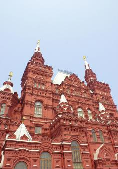 Free Stock Photo of Moscow Red Square