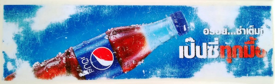 Free Stock Photo of Vintage Scratched Pepsi Cola Sign