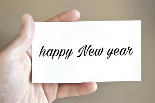 Free Stock Photo of New Year Card