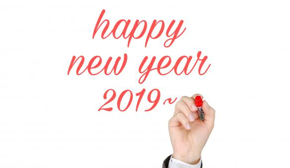 Free Stock Photo of Happy New Year 2019