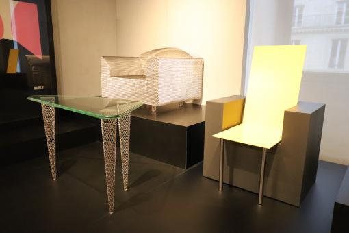 Free Stock Photo of Modern design of the 50's