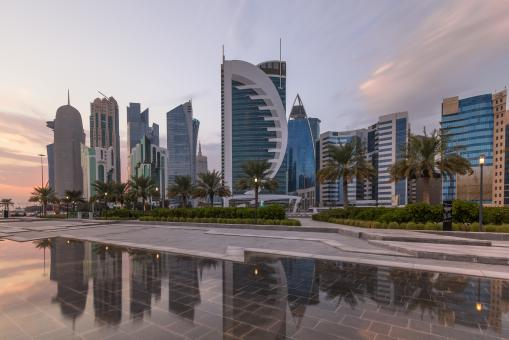 Free Stock Photo of Doha Park - Qatar