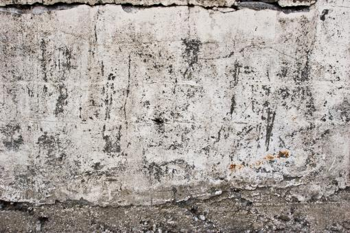 Free Stock Photo of Grunge Uneven Wall Texture