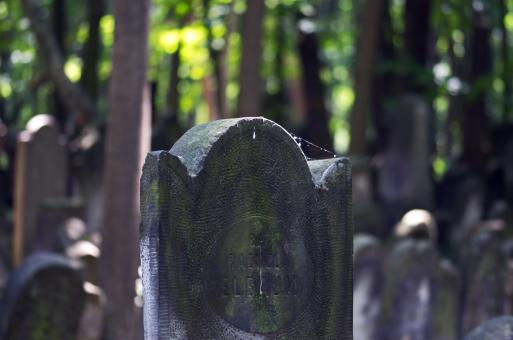 Free Stock Photo of Old Tombstone