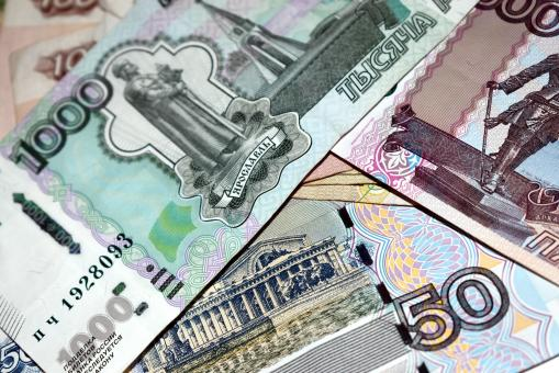 Free Stock Photo of Russian Banknotes