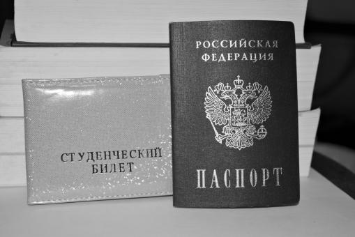 Free Stock Photo of Russian Passport and Student Card - Black and White