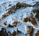 Free Photo - Icy ground