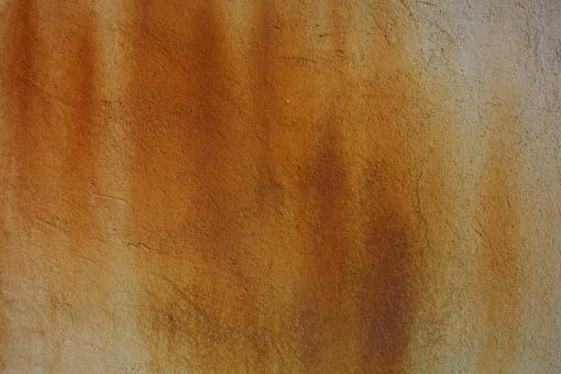Rusted Steel Texture - Free Stock Photo