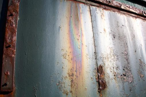 Rusted Metal Wall - Free Stock Photo