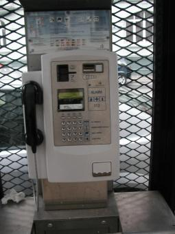 Pay phone - Free Stock Photo