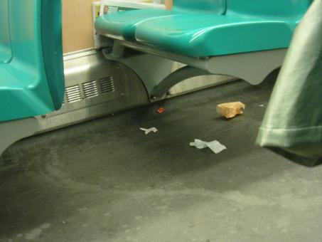 Subway seat - Free Stock Photo