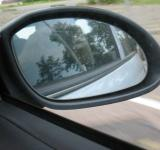 Free Photo - Side mirror