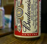 Free Photo - Beer can closeup