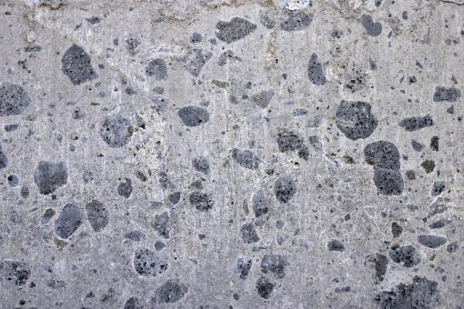 Cement texture - Free Stock Photo