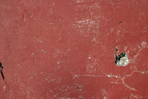 Cracked concrete wall - Free Stock Photo