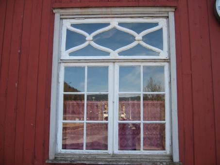 Old window - Free Stock Photo