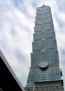 Download Taipei wtc tower Free Photo