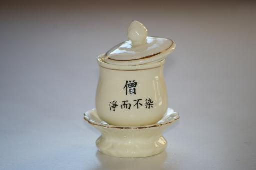 Chinese porcelain - Free Stock Photo