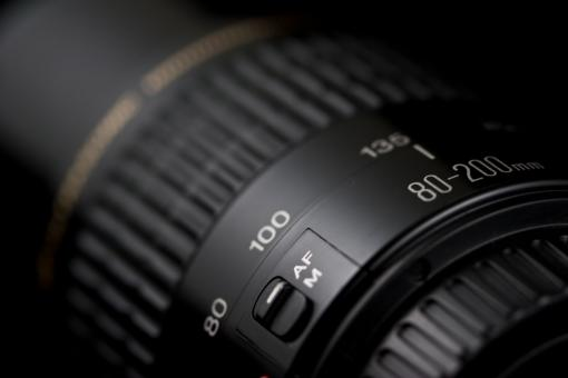 80-200mm lens closeup - Free Stock Photo