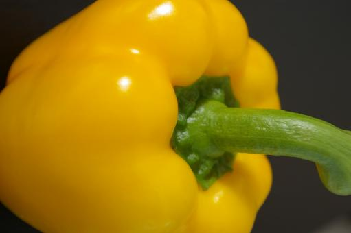 Yellow pepper - Free Stock Photo