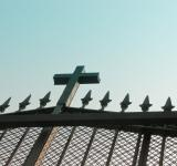 Free Photo - Cross Gate