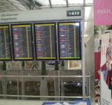 Free Photo - Departures