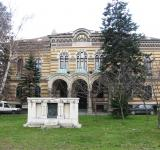 Free Photo - The residence of the Bulgarian church