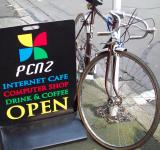 Free Photo - PCNZ Internet Cafe Signage and Brown Hea