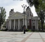 Free Photo - Bulgaria, Sofia National theater