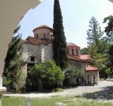 Free Photo - Bachkovski monastery in the Rhodopes