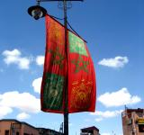 Free Photo - Moroccan Flag