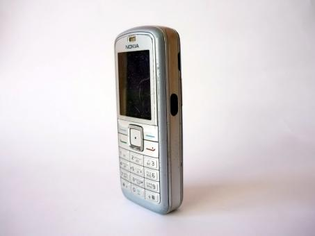 Nokia 6070 - Free Stock Photo