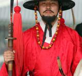 Free Photo - Korean Guard
