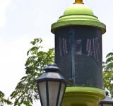 Free Photo - Green Garden Lamp