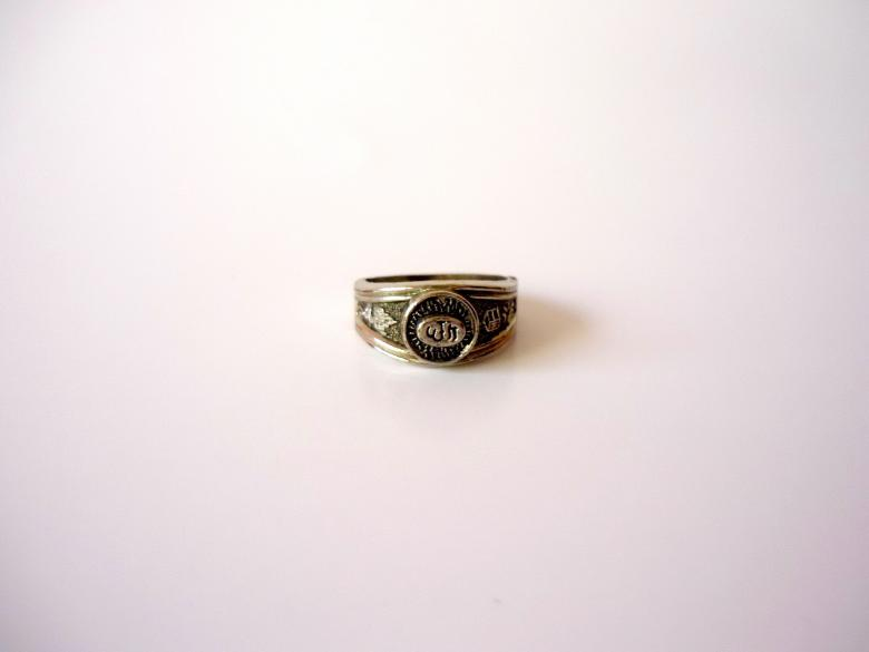 Free Stock Photo of Ring Created by Bilal Aslam