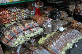 Download Korean Market Stand Free Photo