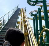 Free Photo - Roller Coaster