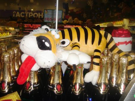 Tiger champaign new year - Free Stock Photo