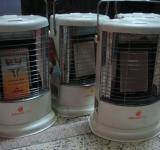 Free Photo - Heaters