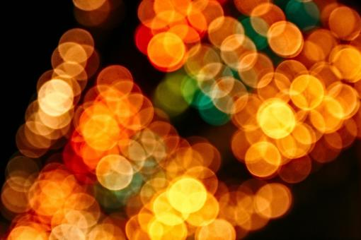 Blurry Lights - Free Stock Photo