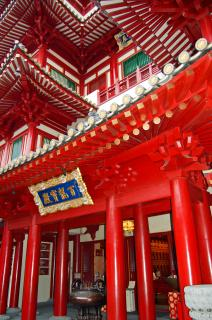 Download Oriental Building Free Photo