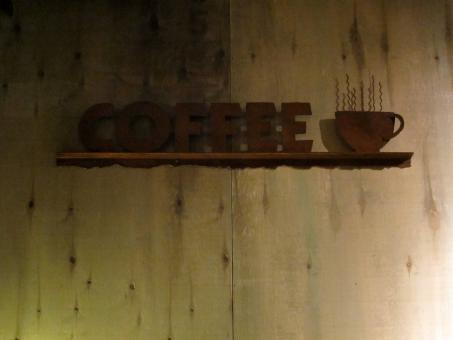 Coffee Sign - Free Stock Photo