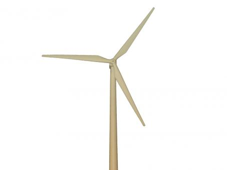 Wind turbine - Free Stock Photo