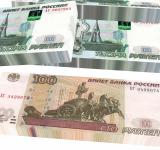 Free Photo - Russian money