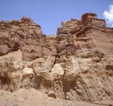 Free Photo - Rock Formations